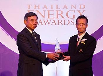 สวนสุนันทา รับรางวัลอาคารดีเด่น Thailand Enery Award 2018