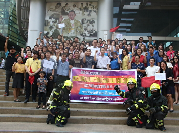 Planning staff join emergency situations Practice