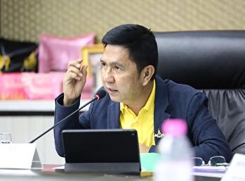 ประชุมคณะกรรมการบริหารมหาวิทยาลัยราชภัฏสวนสุนันทาประชุมครั้งที่ 7 ประจำปี 2562