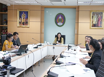 ประชุมคณะกรรมการกำกับติดตามการบริหารงบประมาณ