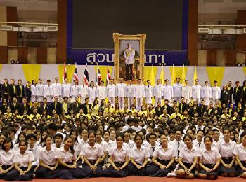 SSRU felicitate to celebrate Birthday of King Rama X