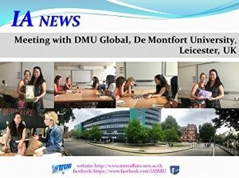 การประชุมหารือกิจกรรมกับมหาวิทยาลัยเดอมองฟอร์ท