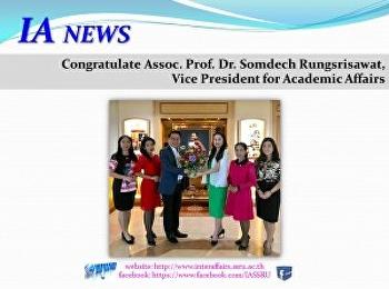 แสดงความยินดีแก่ รองศาสตราจารย์ ดร. สมเดช รุ่งศรีสวัสดิ์ รองอธิการบดีฝ่ายวิชาการ
