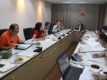 ประชุมคณะกรรมการทบทวนและจัดทำแผนปฏิบัติการป้องกันและปราบปรามการทุจริต ระยะ 5 ปี(พ.ศ.2560-2564)และประจำปีงบประมาณ 2563