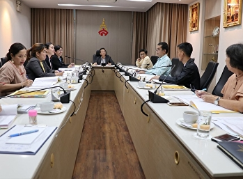 Board Director of the Office of the President Meeting to consider the operational plans of the office of the President