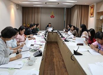 ประชุมร่วมพิจารณาของแผนต่างๆ ระยะ 5 ปี (พ.ศ.2560-2564) และประจำปีงบประมาณ 2563