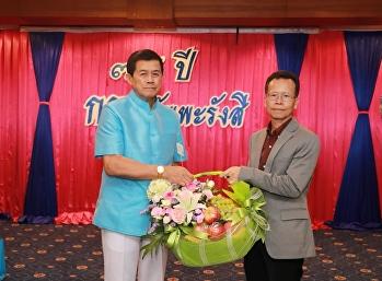 Gave the birthday gift baskets on 74th birthday anniversary of Korn Dabbaransi, Chairman of Suan Suanadah Rajabhat University