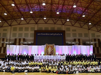 The grand merit-making on King Bhumibol Adulyadej Memorial Day in remembrance of His Majesty the late King Bhumibol Adulyadej