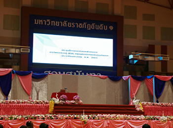 ประชุมชี้แจงแนวทางการดำเนินงาน KM กลุ่มบุคลากรสายสนับสนุน