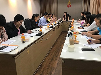 Meeting on Performance Reporting Guidelines for Fiscal Year 2020 (section level)