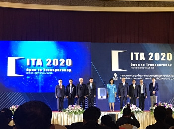 Meeting to clarify the ITA 2020