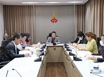 ประชุมคณะกรรมการบริหารสำนักงาน ครั้งที่3/2563