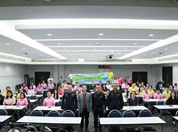 'Emergency Preparedness Seminar and Training'