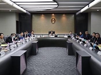ประชุมคณะกรรมการบริหารมหาวิทยาลัย ครั้งที่ 3/2563