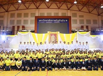 SSRU holds the grand merit-making on King Bhumibol Adulyadej Memorial Day