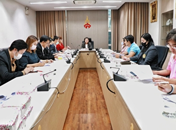 Held the meeting to prepare the Information Technology Action Plan