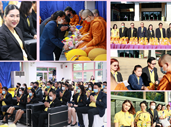 On the occasion of the Birthday Anniversary of the Late King Rama IX and Thailand's Father's Day