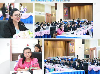 The 12th of the University Executive Board Meeting (December 14, 2020)