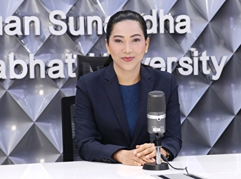 The MOU signing ceremony was organized between Suan Sunandha Rajabhat University and the Office of National Digital Economics and Society Committee