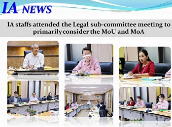 attended the Legal sub-committee meeting to primarily consider the MoU and MoA